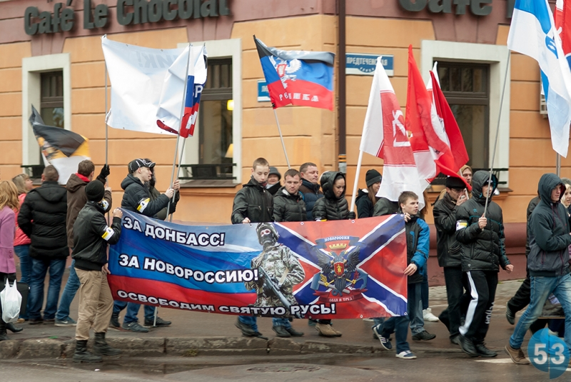 Новгородские националисты прошли «Русским маршем»